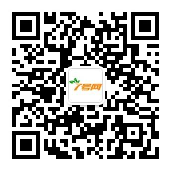 七號網(wang)二(er)維碼